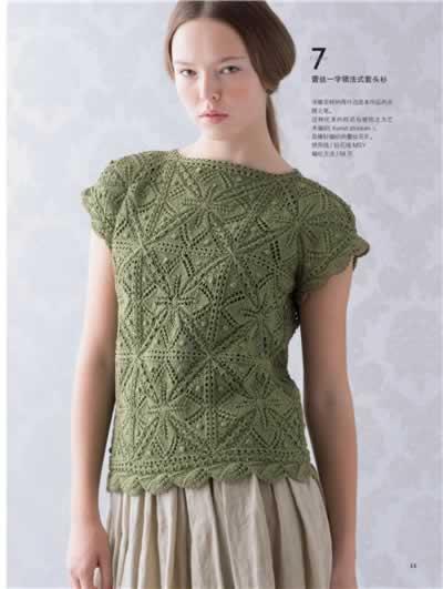志田瞳优美花样毛衫编织2:优雅的镂空花样