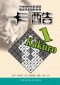 卡酷1(原价12元)
