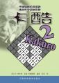 卡酷2(原价12元)