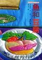 家庭烹饪图解系列-鱼和豆腐