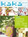 KaKa(咔咔kaka)手工生活20(原价25元)