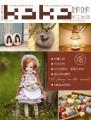 KaKa(咔咔kaka)手工生活24(原价25元)