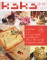 KaKa(咔咔kaka)手工生活25