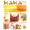 KaKa手工生活30