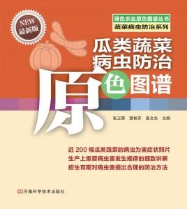 乐虎国际网址-乐虎国际APP-乐虎国际官方网下载