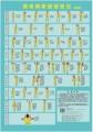 颈椎病康复锻炼法(第2版)