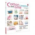 Cotton time精选集 77款时尚简单的布艺包包